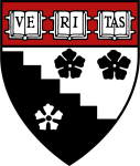 Harvard University: Graduate School of Education